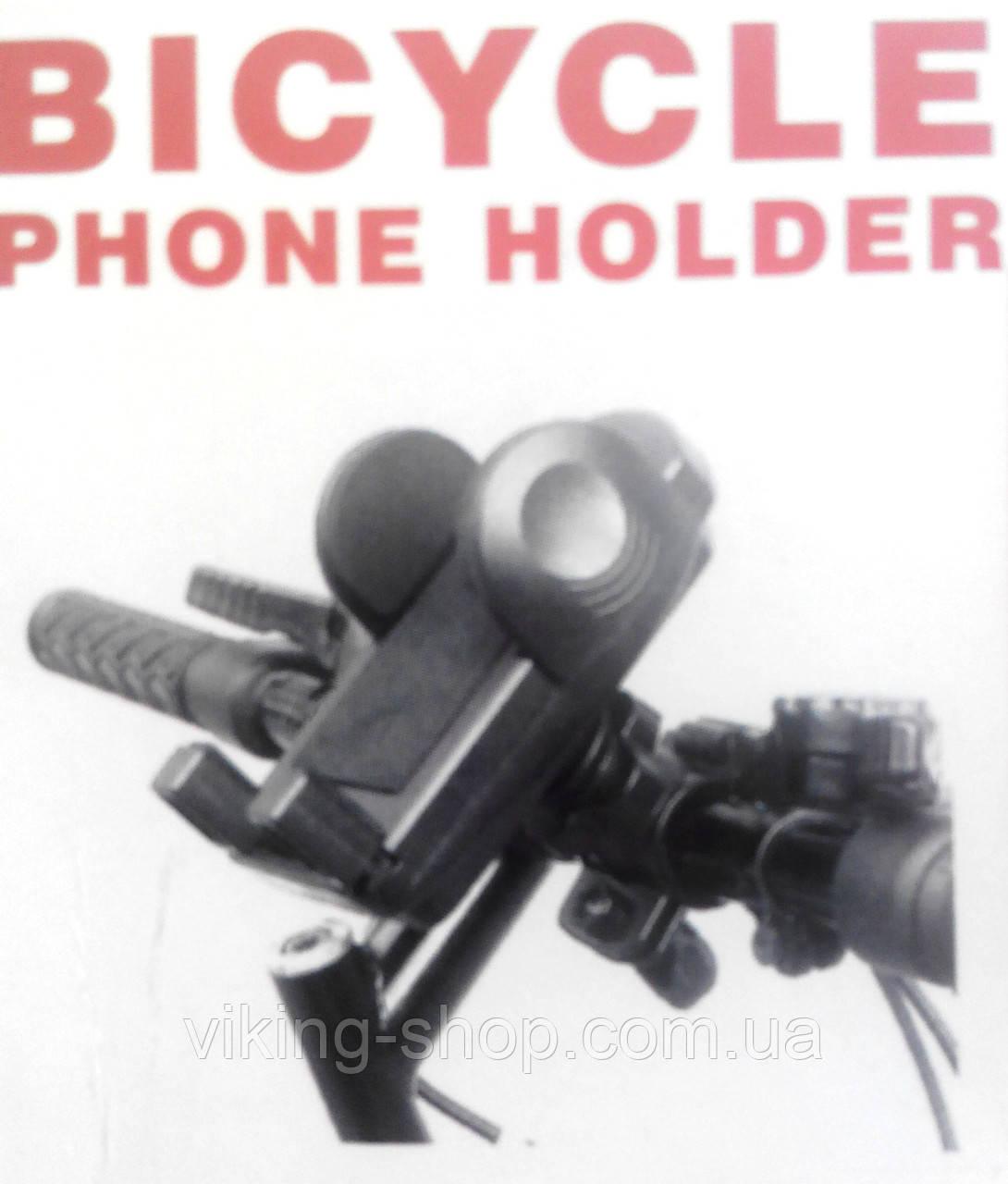 Велосипедный держатель для мобильного телефона