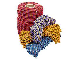 Фал кольоровий, плетений d=8мм (20м) ТМХАРКІВ