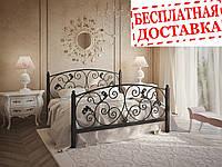 Кровать Магнолия