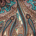 Губернаторский  1504-17, павлопосадский платок (шаль) из уплотненной шерсти с шелковой вязаной бахромой, фото 3