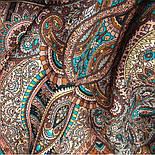 Губернаторский  1504-17, павлопосадский платок (шаль) из уплотненной шерсти с шелковой вязаной бахромой, фото 4