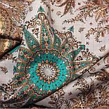 Губернаторский  1504-17, павлопосадский платок (шаль) из уплотненной шерсти с шелковой вязаной бахромой, фото 8