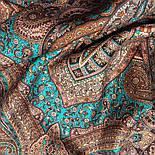 Губернаторский  1504-17, павлопосадский платок (шаль) из уплотненной шерсти с шелковой вязаной бахромой, фото 2