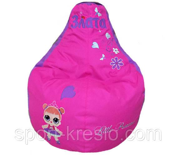 Бескаркасное Кресло-мешок груша пуфик детский Лол