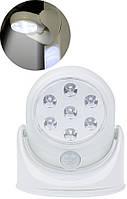 Cветильник с датчиком движения Cordless Light (7 диодов)