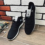 Кроссовки мужские Adidas Pharrell Williams 30778 ⏩ [ 43> ], фото 6