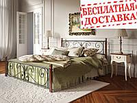 Кровать Крокус на деревянных ногах