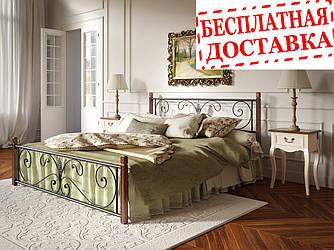Ліжко Крокус на дерев'яних ногах
