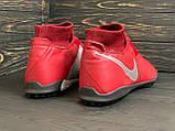 Сороконожки Nike Phantom VSN с носком 1133/ футбольная обувь, фото 5