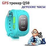 Детские умные смарт-часы Q50 с GPS трекером Smart Watch Только Красный  плюс usb led фонарик в подарок, фото 4