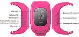 Детские умные смарт-часы Q50 с GPS трекером Smart Watch Только Красный  плюс usb led фонарик в подарок, фото 5