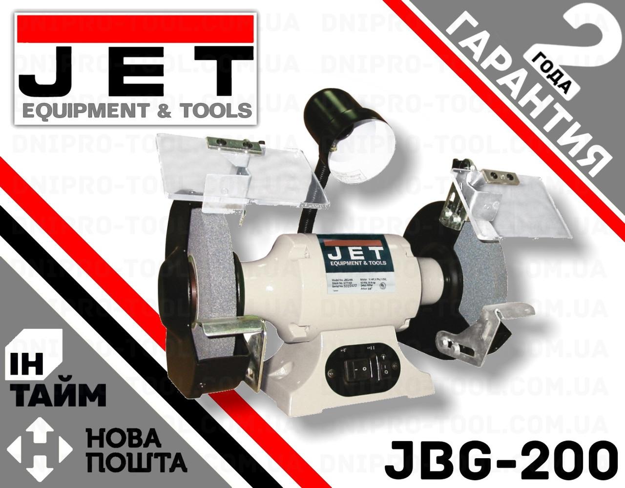 Заточной станок JET JBG-200