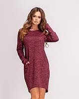 Бордовое меланжевое ангоровое платье с карманами, платье теплое свободного кроя,, фото 1