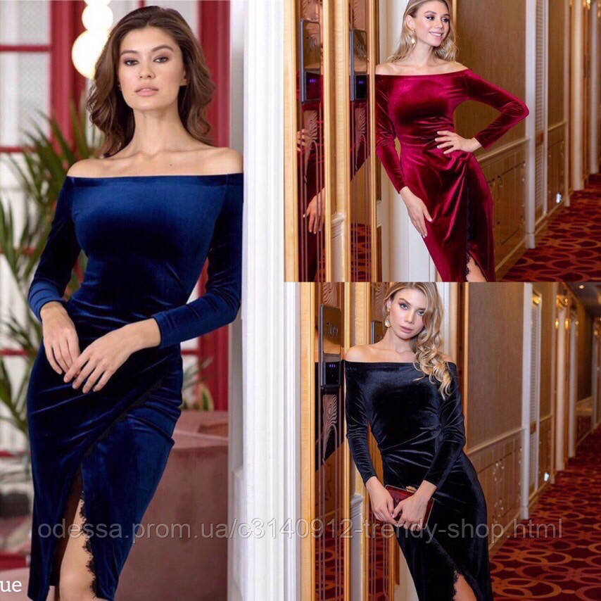 Платье женское нарядное бархат Цвета: чёрный, бордо, темно-синий 42-44 44-46