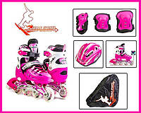 Комплект Ролики+Защита+шлем Scale Sport. Pink, размер 29-33, 34-37