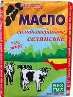 Масло сливочное 73%, 200 г