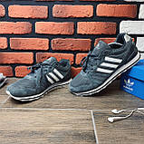 Кроссовки мужские Adidas ZX 30931 ⏩ [ 46> ], фото 3