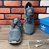 Кроссовки мужские Adidas ZX 30931 ⏩ [ 46> ], фото 4