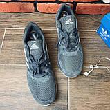 Кроссовки мужские Adidas ZX 30931 ⏩ [ 46> ], фото 5