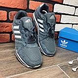 Кроссовки мужские Adidas ZX 30931 ⏩ [ 46> ], фото 6