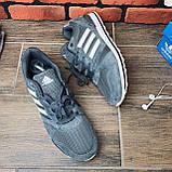 Кроссовки мужские Adidas ZX 30931 ⏩ [ 46> ], фото 7