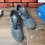 Кроссовки мужские Adidas ZX 30931 ⏩ [ 46> ], фото 8