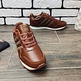 Кроссовки мужские Adidas HAVEN 30991 ⏩ [ 42.44 ], фото 3