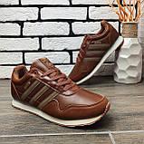 Кроссовки мужские Adidas HAVEN 30991 ⏩ [ 42.44 ], фото 5
