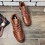 Кроссовки мужские Adidas HAVEN 30991 ⏩ [ 42.44 ], фото 7