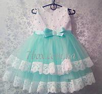 Детское платье бальное Каскад 2-3 г.ода. Голубое Опт и Розница, фото 1
