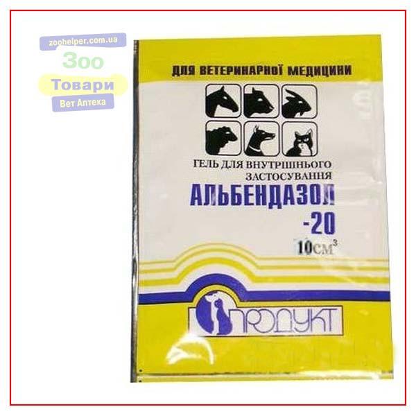 Альбендазол-20 гель, 5 мл (Продукт) - 1 пакетик