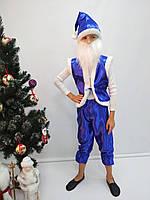 Карнавальний костюм синій Гном 3-8 років