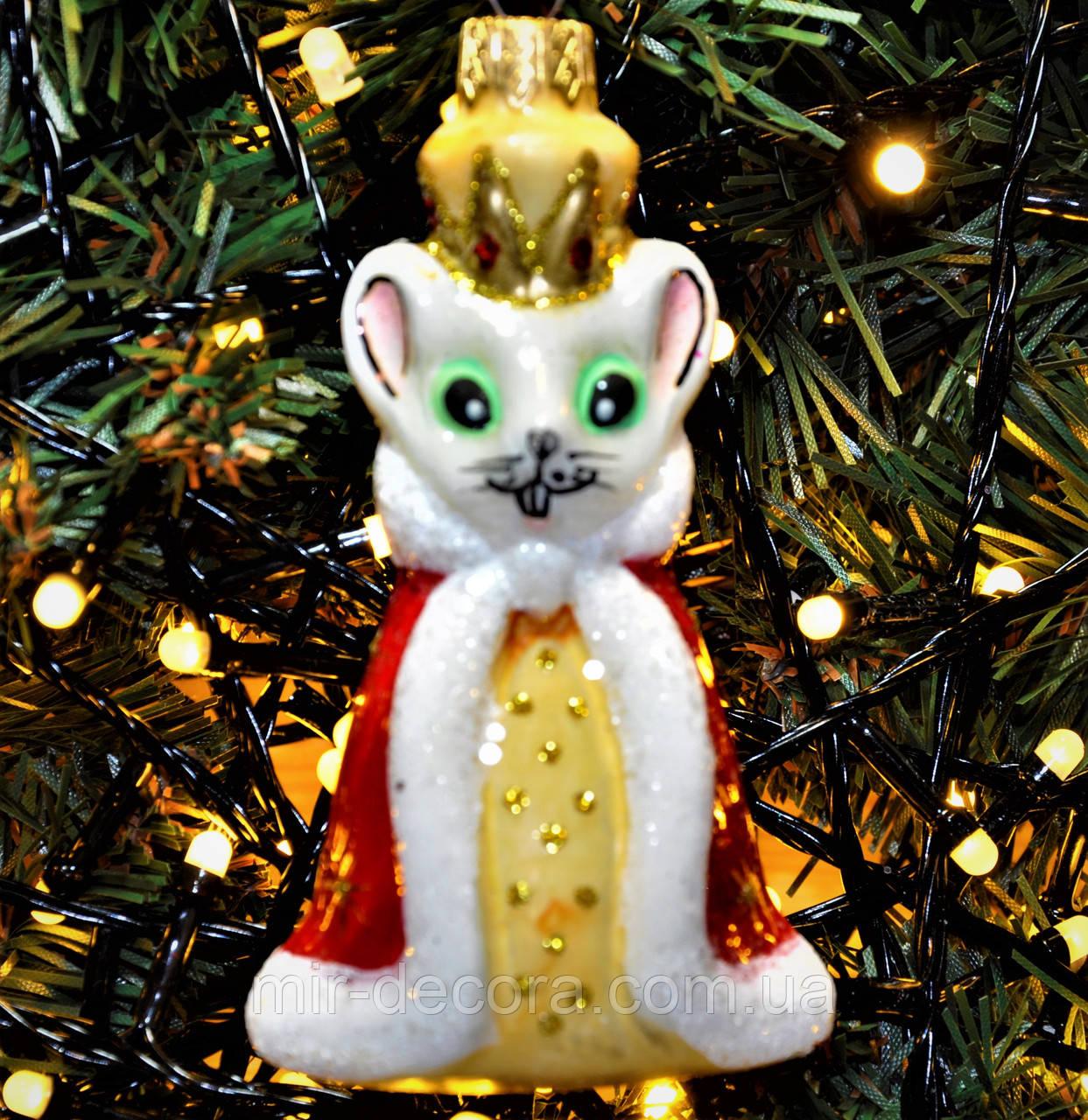 """Игрушка новогодняя стеклянная """"Мышиный король"""". Размер 11 см."""