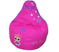 Пуф кресло-мешок детский кукла Лол с именем