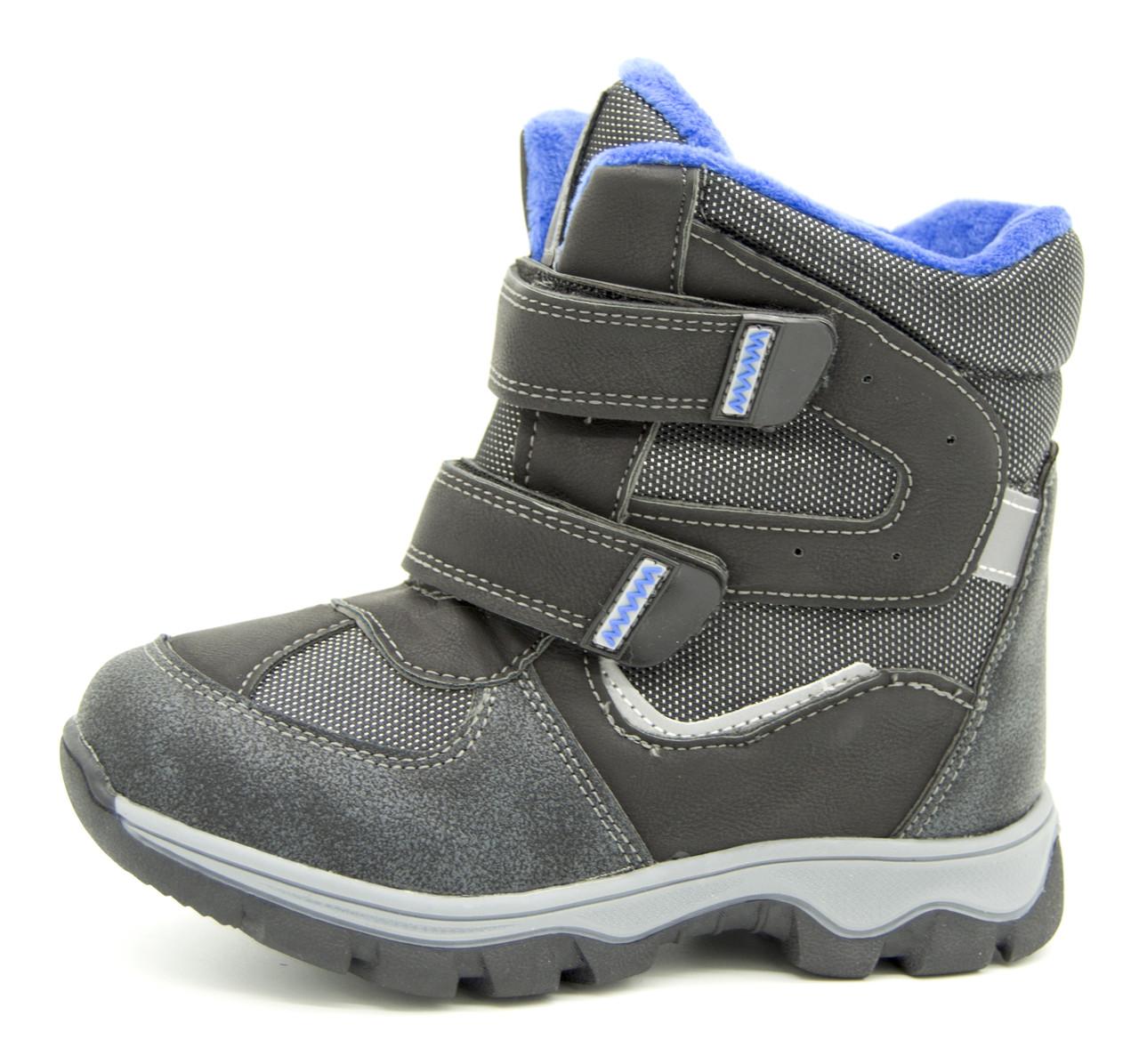 Ботинки для мальчика Черные Зима