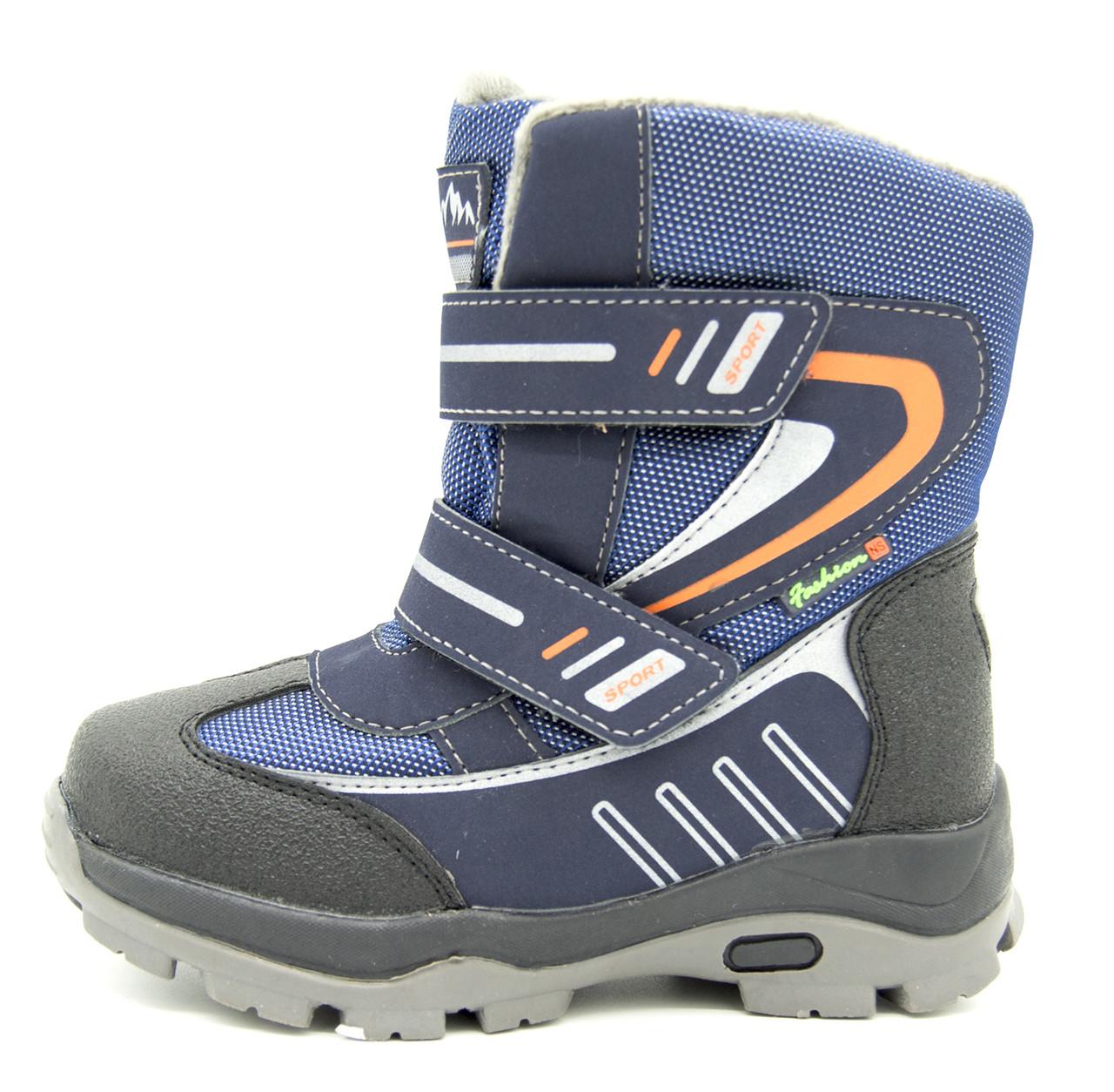 Ботинки для мальчика Синие Зима