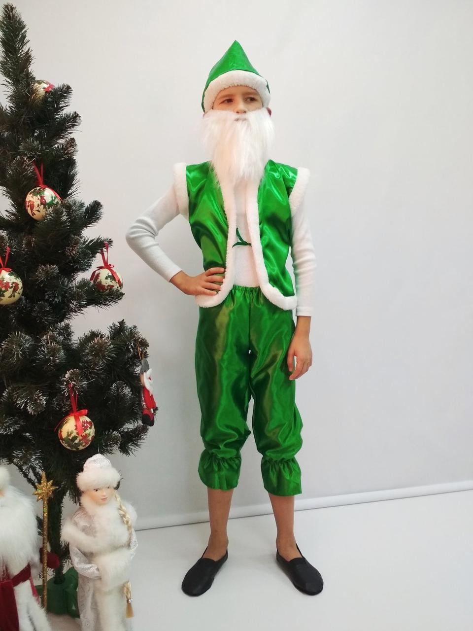 Карнавальный костюм Гном зеленый 3-8 лет
