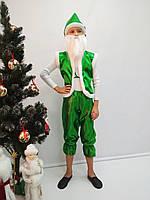 Карнавальный костюм Гном зеленый 3-8 лет, фото 1