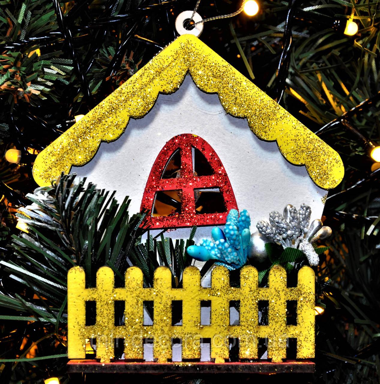 """Новогодняя игрушка на елку """"Сказочный домик 3"""" размер 10/15. Цвет желтый."""