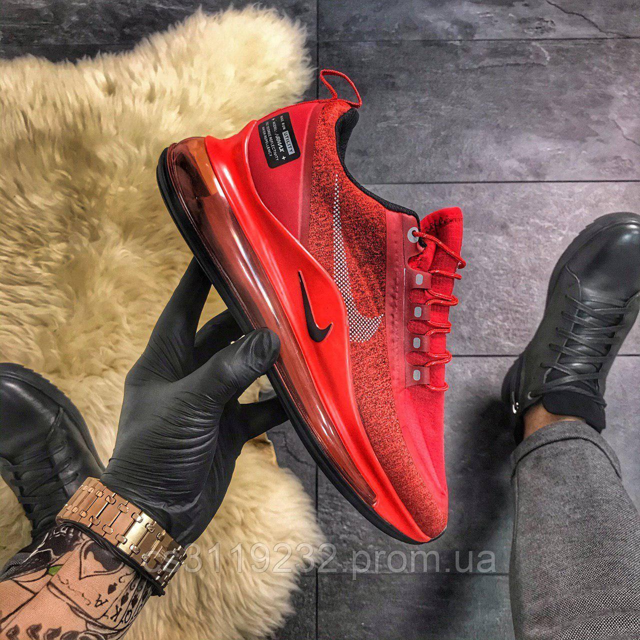 Мужские кроссовки Nike Air Max 720 Red (красные)