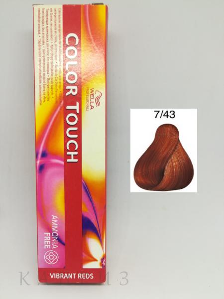 Краска для волос без аммиачная Wella Professionals Color Touch 7/43, 60 мл