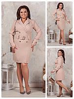 Платье женское 6954