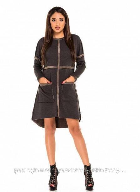 Сукня жіноча трапеція з хутряною виворотом і великими кишенями тепле молодіжна вільного крою темно сіра