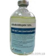 Альфамицин 10% (гентамицин) Альфасан Нидерланды