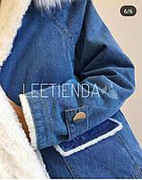 Куртка джинсовая парка
