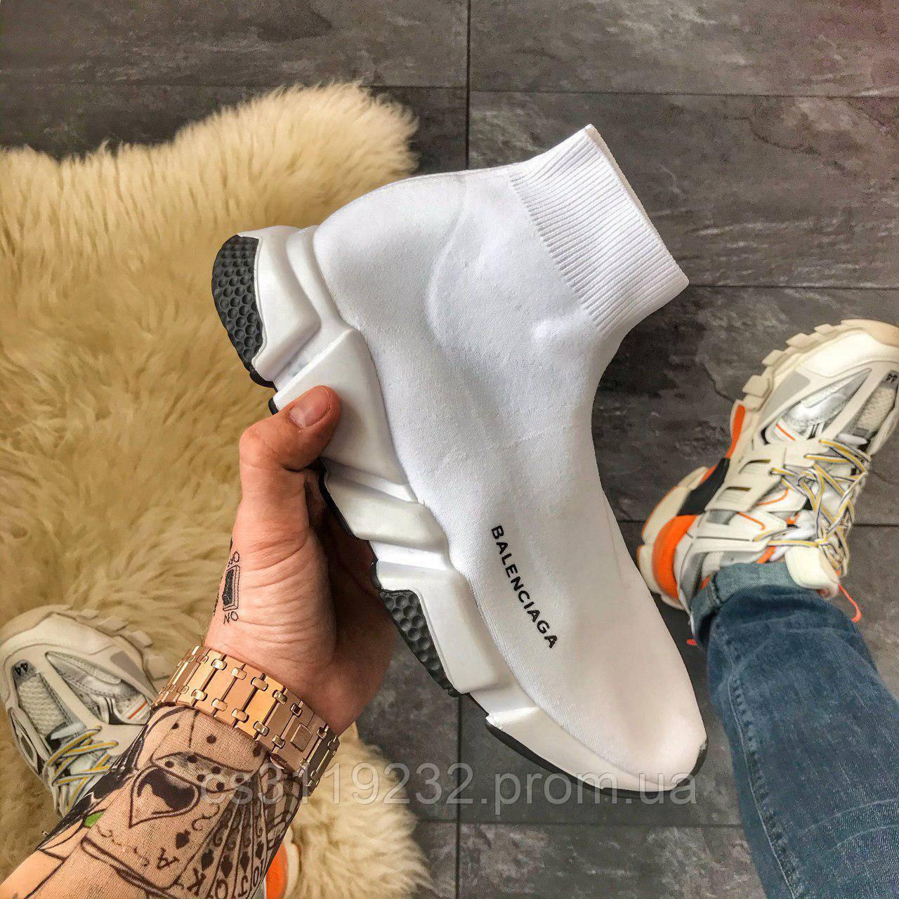 Женские кроссовки Balenciaga Speed (белые)