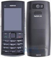 Корпус Nokia X2-02 с клавиатурой Black