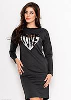 Свободное темно-серое платье из двунити с вышивкой двусторонними матовыми пайетками, платье яркое молодежное, фото 1