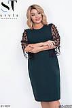 Стильное платье     (размеры 52-58) 0215-96, фото 3