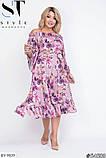 Стильное платье     (размеры 48-54) 0215-98, фото 2